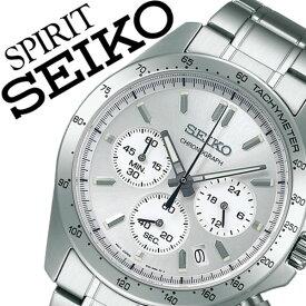 【5年保証対象】セイコー 腕時計 SEIKO 時計 SEIKO SPIRIT 腕時計 セイコー スピリット 時計 メンズ シルバー SBTR009 メタル ベルト クロノグラフ オールシルバー プレゼント ギフト 送料無料