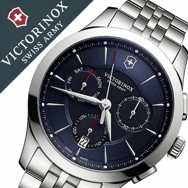 【7,971円割引】【5年保証対象】ビクトリノックス 腕時計 VICTORINOX 時計 ビクトリノックス スイスアーミー 時計 VICTORINOX SWISSARMY 腕時計 アライアンス クロノグラフ メンズ ブルー VIC-241746 ブランド メタル ベルト 防水 ミリタリー ウォッチ シルバー 送料無料