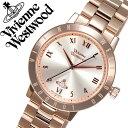 ヴィヴィアンウェストウッド 腕時計 VivienneWestwood 時計 ヴィヴィアン ウェストウッド 時計 Vivienne Westwood 腕…