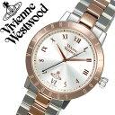 ヴィヴィアンウェストウッド 腕時計 VivienneWestwood 時計 ヴィヴィアン ウェストウッド 時計 Vivienne Westwood 腕時計 ヴィヴィアンウエストウッド レディース アイ