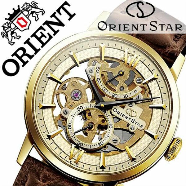 オリエント 腕時計 [ORIENT時計]( ORIENT 腕時計 オリエント 時計 ) オリエントスター スケルトンメンズ ゴールド WZ0031DX [革 ベルト 機械式 メカニカル 正規品 シャンパンゴールド シルバー ブラウン][バーゲン プレゼント ギフト][おしゃれ 腕時計]