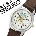 【5年保証対象】セイコー アルバ 時計 SEIKO ALBA 時計 アルバ 腕時計 ALBA 腕時計 キャラクターウォッチレディース …