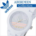 アディダス 時計[adidasoriginals 時計]アディダス オリジナルス 腕時計[adidas originals 腕時計] アバディーン ABERDEEN メンズ/レディース/シルバー AD