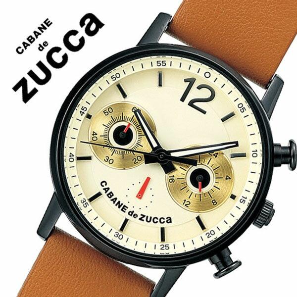 カバンドズッカ腕時計 フクロウル ZUCCA時計 CABANE de ZUCCA 腕時計 カバンド ズッカ 時計 メンズ レディース ホワイト AJGT013 [新作 人気 正規品 ブランド 防水 革 レザー ベルト SEIKO セイコー ギフト バーゲン プレゼント ブラック ブラウン][おしゃれ 腕時計]