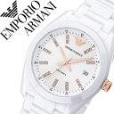 エンポリオアルマーニ 時計[EMPORIOARMANI 時計]エンポリオ アルマーニ 腕時計[EMPORIO ARMANI 腕時計] メンズ/レディ…