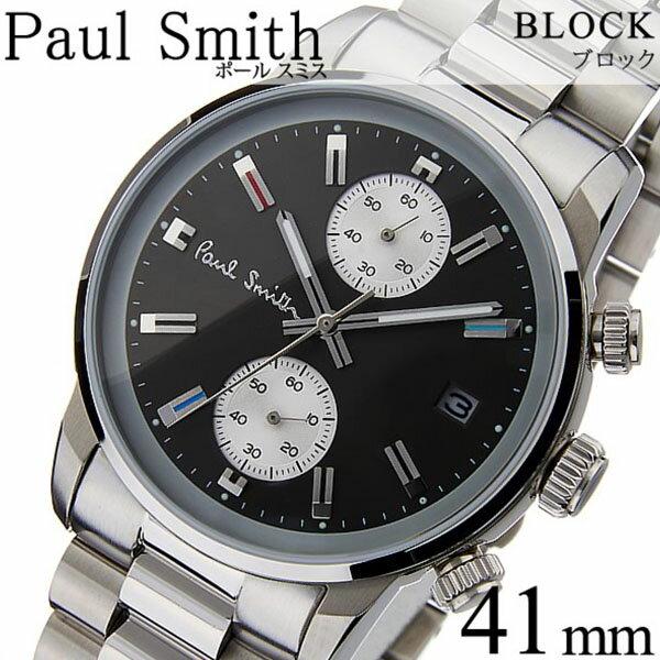 ポールスミス 時計 paul smith 腕時計 ポール スミス 腕時計 paul smith 時計 ブロック BLOCK メンズ ブラック P10033 メタル ベルト トレンド ブランド 人気 ギフト プレゼント シルバー ビジネス シンプル 送料無料