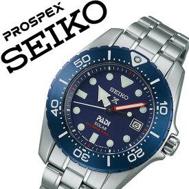セイコー 腕時計 [SEIKO時計](SEIKO 腕時計 セイコー 時計) プロスペックス (PROSPEX PADI) メンズ レディース 腕時計 ブルー SBDN035 [メタル ベルト ソーラー 正規品 ダイバー シルバー 限定 1200本 シルバー ネイビー][バーゲン プレゼント ギフト]