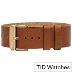ティッドウォッチ 替えベルト TIDWatches ベルト ティッド ウォッチ ベルト TID Watches 替えベルト メンズ レディース TID-BELT-GD-T 革 ベルト おしゃれ 防水 替えベルト 北欧 ブラウン ゴールド TAN タン