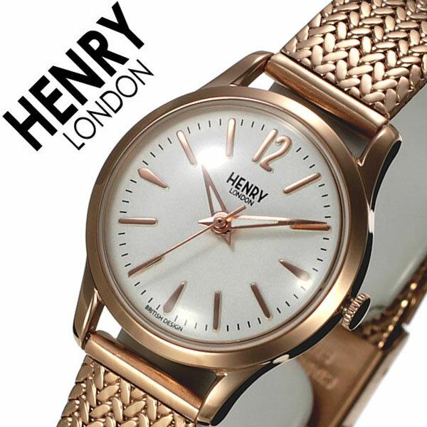 ヘンリーロンドン 腕時計 HENRYLONDON 時計 ヘンリー ロンドン 時計 HENRY LONDON 腕時計 リッチモンド RICHMOND レディース ホワイト HL25-M-0022 人気 ブランド イギリス アンティーク シンプル メタル ベルト メッシュ ギフト プレゼント ピンクゴールド 送料無料