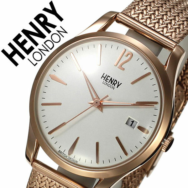 【8,076円引き】ヘンリーロンドン 腕時計 HENRYLONDON 時計 ヘンリー ロンドン 時計 HENRY LONDON 腕時計 リッチモンド RICHMOND メンズ レディース ホワイト HL39-M-0026 人気 新作 ブランド イギリス 防水 シンプル メタル ベルト メッシュ プレゼント ピンクゴールド