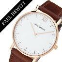 ポールヒューイット 腕時計[PaulHewitt 時計]ポール ヒューイット 時計[Paul Hewitt 腕時計] セラー ライン Sailor Li…