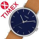 【5年保証対象】タイメックス 腕時計[TIMEX 時計]タイメックス 時計[TIMEX 腕時計] ウィークエンダー フェアフィール…