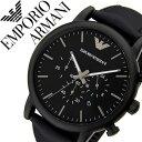 エンポリオアルマーニ 腕時計 EMPORIOARMANI 時計 エンポリオ アルマーニ 時計 EMPORIO ARMANI 腕時計 ルイージ Luigi…
