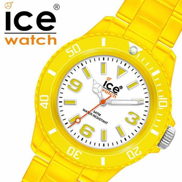 【5年保証対象】アイスウォッチ 腕時計 ICEWATCH 時計 アイスウォッチ 時計 ICE WATCH 腕時計 アイスネオン ミディアム ICE NEON メンズ レディース ホワイト ICE-013615 正規品 新作 人気 ブランド 防水 ファッション ラバー シンプル プレゼント ギフト クリア イエロー
