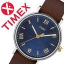 【5年保証対象】タイメックス 腕時計[TIMEX 時計]タイメックス 時計 サウスビュー ノーインディグロ SOUTHVIEW 41MM N…