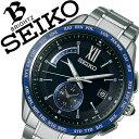 セイコー ブライツ 腕時計[ SEIKO BRIGHTZ 時計 ]セイコーブライツ[ SEIKOBRIGHTZ ]ブライツ セイコー[ BRIGHTZ SEIKO ]メンズ/ブラック SAGA237