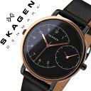 スカーゲン 腕時計 SKAGEN 時計 スカーゲン 時計 SKAGEN 腕時計 ハーゲン Hagen レディース ブラック SKW2475 人気 新…