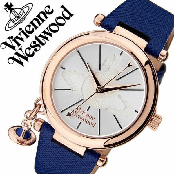 ヴィヴィアンウエストウッド 腕時計 VivienneWestwood 時計 ヴィヴィアン ウエストウッド 時計 Vivienne Westwood 腕時計 ヴィヴィアン 時計 オーブ ポップ レディース シルバー VV006RSBL 新作 人気 ブランド 革 レザー ギフト プレゼント ブルー ローズゴールド 送料無料