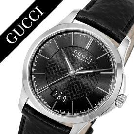 グッチ 腕時計 GUCCI 時計 グッチ 時計 GUCCI 腕時計 Gタイムレス G Timeless メンズ ブラック YA126430 人気 ブランド 防水 高級 プレゼント ギフト 革 レザー ブラック 送料無料