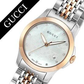 f30f1de279 グッチ腕時計 GUCCI時計 GUCCI 腕時計 グッチ 時計 Gタイムレス G Timeless レディース ホワイト YA126539 [新作 人気  ブランド 高級 おすすめ ファッション バーゲン ...