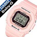 【5年保証対象】カシオ 腕時計[CASIO 時計]カシオ 時計[CASIO 腕時計]ベビージー BABY-G レディース/グレー BGD-5000-4BJF[正規品/人気/ブランド/防水/アナデジ/ベ