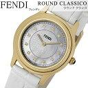 フェンディ 腕時計 FENDI 時計 フェンディ 時計 FENDI 腕時計 ラウンド クラシコ ROUND CLASSICO レディース ホワイト…