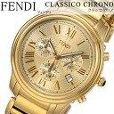 フェンディ 腕時計 FENDI 時計 フェンディ 時計 FENDI 腕時計 クラシコ クロノ CLASSICO CHRONO メンズ ゴールド F252415000 フェンディー イタリア ギフト プレゼント 人気 ブランド ファッション シンプル クロノグラフ 日付表示 カレンダー ステンレス 送料無料
