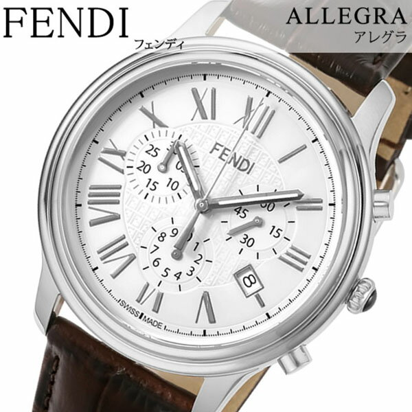 フェンディ腕時計 FENDI時計 FENDI 腕時計 フェンディ 時計 アレグラ ALLEGRA メンズ ホワイト F253014021 [スイス製 イタリア ギフト バーゲン プレゼント 新作 人気 ブランド ファッション ブラック クロノグラフ 日付表示 カレンダー][おしゃれ 腕時計]