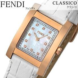 22d49fe638 フェンディ腕時計 FENDI時計 FENDI 腕時計 フェンディ 時計 クラシコ CLASSICO レディース ホワイト F704244D [スイス製  イタリア ギフト バーゲン プレゼント 新作 ...