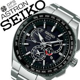 セイコー アストロン 腕時計 SEIKO 時計 セイコー 時計 SEIKO 腕時計 アストロン ASTRON メンズ ブラック SBXB123 人気 正規品 ブランド 防水 ソーラー 電波ソーラー チタン シルバー 送料無料