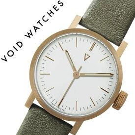 b6ac649d20 ヴォイド 時計 VOID 腕時計 メンズ レディース ホワイト VID020066[正規品 北欧 ミニマル シンプル 個性的