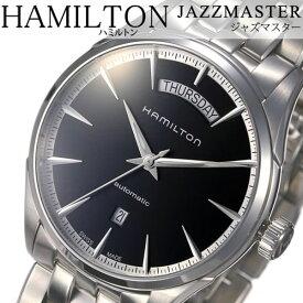 ハミルトン 腕時計 HAMILTON 時計 ハミルトン 時計 HAMILTON 腕時計 ジャズマスター JAZZ MASTER メンズ ブラック H42565131 新作 人気 流行 ブランド 防水 機械式 自動巻き スケルトン シルバー メタル 送料無料