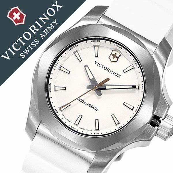 ビクトリノックス スイスアーミー腕時計 VICTORINOX SWISSARMY時計 VICTORINOX SWISSARMY 腕時計 ビクトリノックス スイスアーミー 時計 イノックス ブイ INOX V レディース ホワイト VIC-241769 [新作 正規品 ブランド 防水 バンパー ラバー 241769][おしゃれ 腕時計]