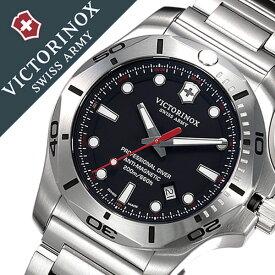 【5年保証対象】ビクトリノックス 腕時計 VICTORINOX 時計 ビクトリノックス スイスアーミー 時計 VICTORINOX SWISSARMY イノックス プロフェッショナル ダイバー INOX PROFESSIONAL DIVER メンズ 241781 ブランド 防水 潜水 ダイバーズ ダイビング シルバー 送料無料