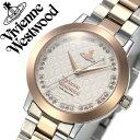 ヴィヴィアンウエストウッド 腕時計[VivienneWestwood 時計]ヴィヴィアン ウエストウッド 時計[Vivienne Westwood 腕時計]ブルームズベリー Bloomsbury レデ