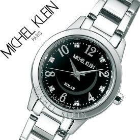 ミッシェルクラン腕時計 MICHELKLEIN時計 MICHEL KLEIN 腕時計 ミッシェル クラン 時計 レディース ブラック AVCD034 [人気 ブランド バーゲン プレゼント ギフト 防水 SEIKO おしゃれ かわいい メタル ソーラー シルバー]