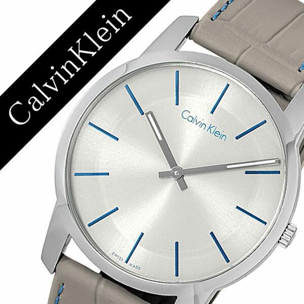 カルバンクライン 腕時計 CalvinKlein 時計 カルバン クライン 時計 Calvin Klein 腕時計 シティ CITY メンズ シルバー K2G211.Q4 人気 ブランド シーケー レザー ベルト メタル プレゼント ギフト グレー シー ケー CK ビジネス ck 時計 送料無料