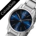 カルバンクライン 腕時計 CalvinKlein 時計 カルバン クライン 時計 Calvin Klein 腕時計 シティ CITY レディース ネ…
