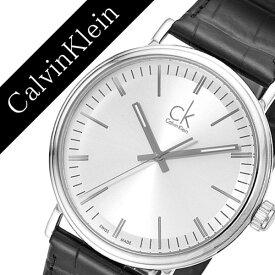 c027bb4d5e カルバンクライン 腕時計 CalvinKlein 時計 カルバン クライン 時計 Calvin Klein 腕時計 サラウンド SURROUND  メンズ シルバー K3W211C6