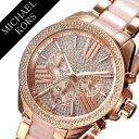 マイケルコース 腕時計 MichaelKors 時計 マイケル コース 時計 Michael Kors 腕時計 レディース ピンクゴールド MK6096 新作 ...