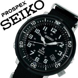 [当日出荷] 【5年保証対象】セイコー 腕時計 SEIKO 時計 セイコー 時計 SEIKO 腕時計 プロスペックス PROSPEX メンズ ブラック SBDJ027 人気 ブランド プレゼント ギフト 防水 ソーラー ナイロン ベルト ブラック 送料無料