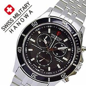スイスミリタリー腕時計 SWISSMILITARY時計 SWISS MILITARY HANOWA 腕時計 スイス ミリタリー ハノワ 時計 フラッグシップ FLAGSHIP メンズ ブラック ML-320 [正規品 人気 スイス 防水 バーゲン プレゼント ギフト メタル シルバー カレンダー クロノグラフ]