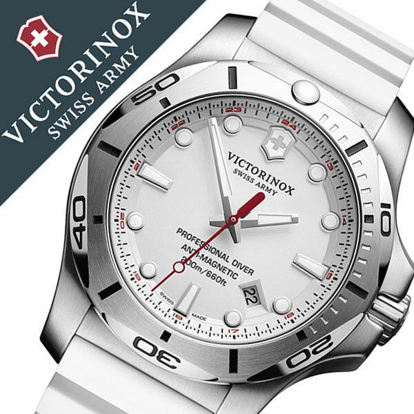 【5年保証対象】ビクトリノックス 時計 VICTORINOX 腕時計 ビクトリノックス スイスアーミー VICTORINOX SWISSARMY イノックス プロフェッショナル ダイバー ジャパン エクシクルージブ INOX PROFESSIONAL メンズ 249123 人気 ラバー ダイバーウォッチ 日本限定 送料無料