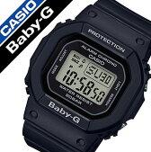 【5年保証対象】カシオ腕時計[CASIO時計]カシオ時計[CASIO腕時計]ベビージーBABY-Gレディース/液晶BGD-560-1JF[正規品/耐久/ペアウォッチ/カップル/ベイビーG/ベビーG/ラバー/カジュアル/アウトドア/スクエア/カレンダー/ブラック]