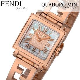 4d93d39e2a ... QUADOROMINI レディース ホワイトパール F605524500 腕時計 フェンディ スイス製 イタリア ギフト プレゼント 新作  人気 ブランド ファッション スチール 送料無料