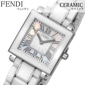 フェンディ 腕時計 FENDI 時計 フェンディ 時計 FENDI 腕時計 セラミック CERAMIC レディース ホワイトパール F622240B 腕時計 フェンディ スイス製 イタリア ギフト プレゼント 新作 人気 ブランド ファッション セラミック 送料無料