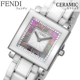 1f650f26af フェンディ 腕時計 FENDI 時計 フェンディ 時計 FENDI 腕時計 セラミック CERAMIC レディース ピンクパール F622270 腕時計  フェンディ スイス製 イタリア ギフト ...
