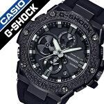 【5年保証対象】カシオ腕時計[CASIO時計]カシオ時計[CASIO腕時計]ジーショックジースチールG-SHOCKG-STEELメンズ/ブラックGST-B100X-1AJF[正規品/耐久/Gショック/Gスチール/ラバー/アウトドア/カレンダー/ソーラー/スマホ/連動/コネクトウォッチ][送料無料]