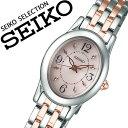 【5年保証対象】セイコー 腕時計 SEIKO 時計 セイコー 時計 SEIKO 腕時計 セイコー セレクション SEIKO SELECTION レ…