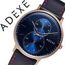 Adx 1868c 02